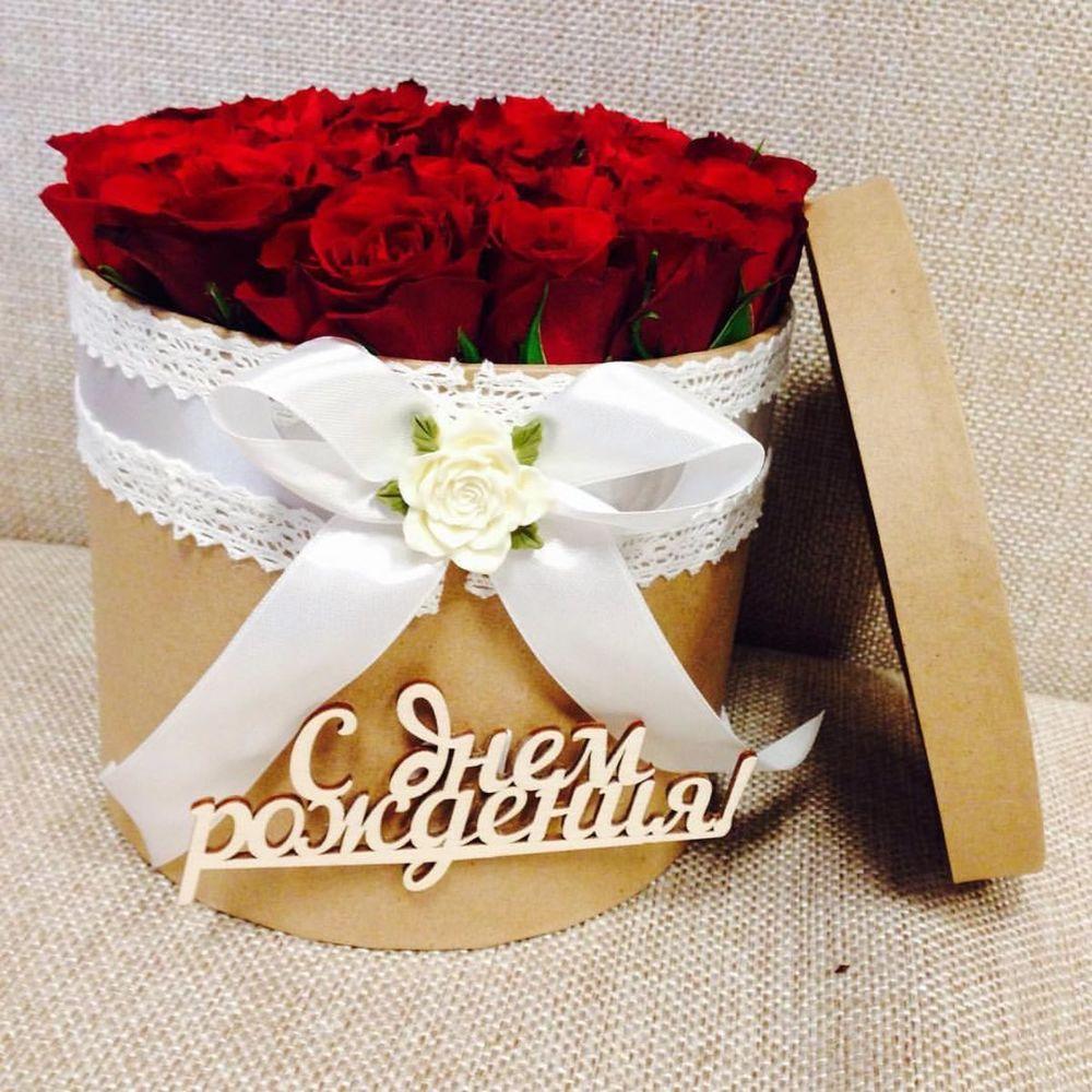 Прикольная, открытки с днем рождения цветы в коробке