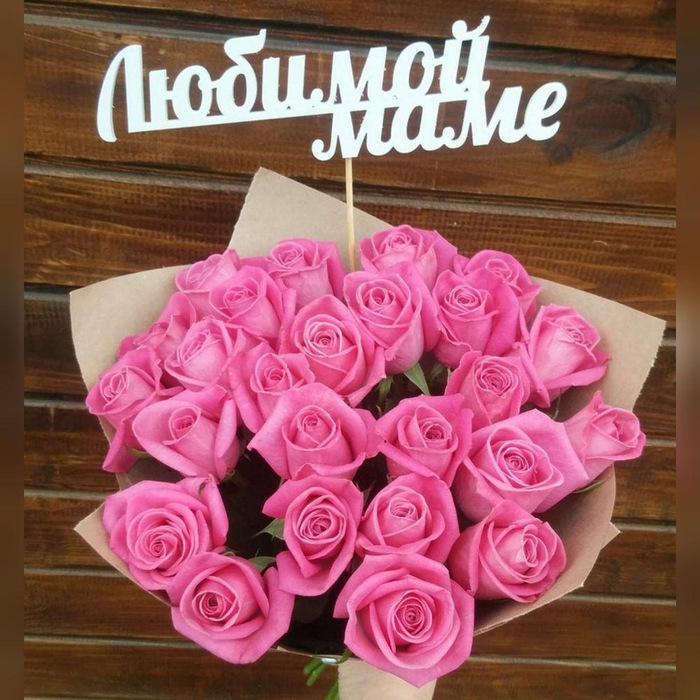 маме на день рождения букет цветов картинки мясом можно