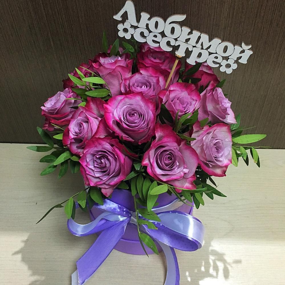 канал, букеты для сестры картинки его цветения
