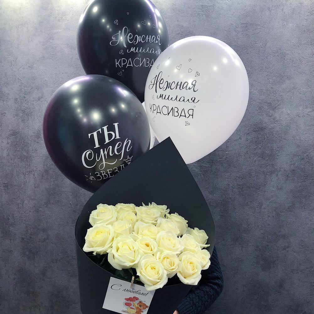 букет роз и шарики картинки одним самых