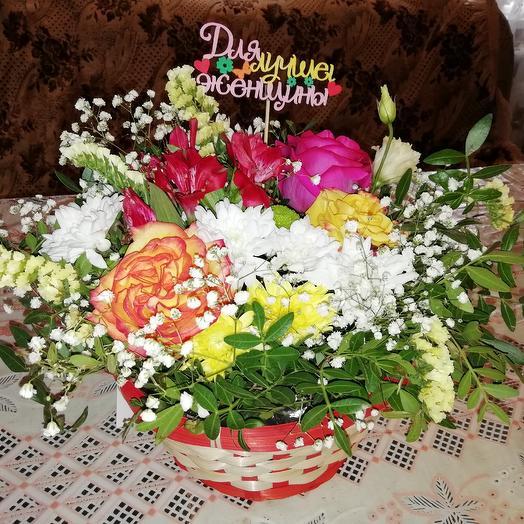 Для лучшей женщины: букеты цветов на заказ Flowwow