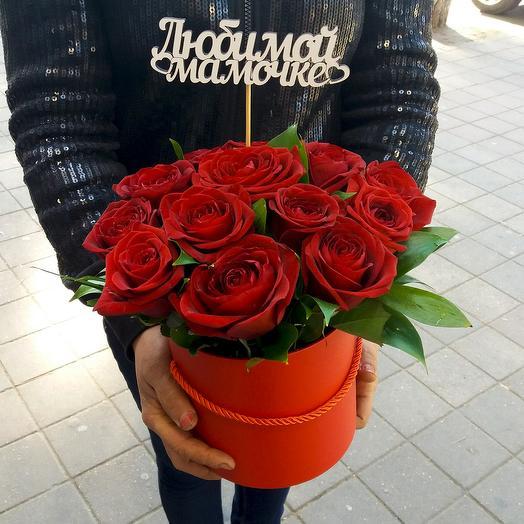 Коробочка с розами Для Мамы
