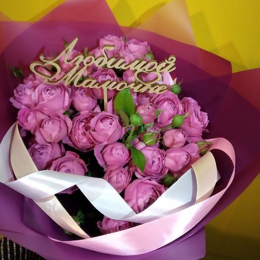 Любимая мамочка: букеты цветов на заказ Flowwow