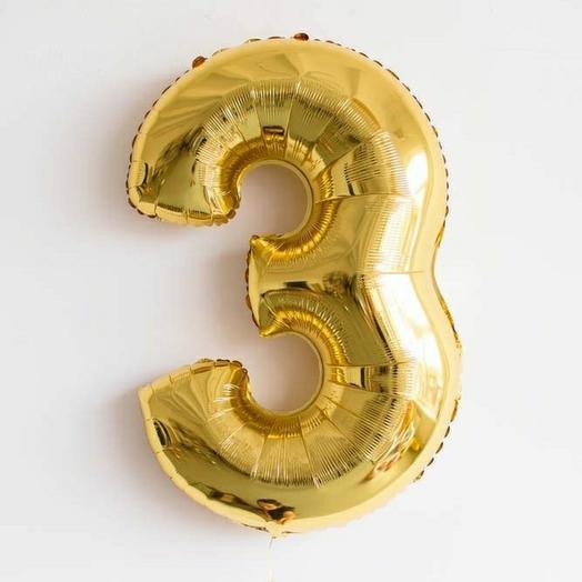 """Фольгированная цифра 3""""Золото"""""""