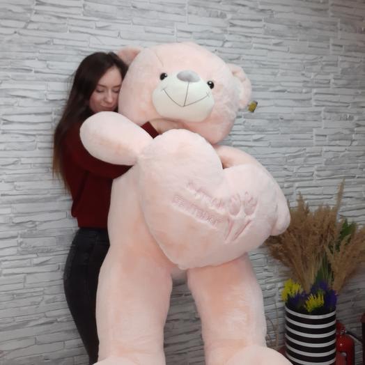 Огромный мишка