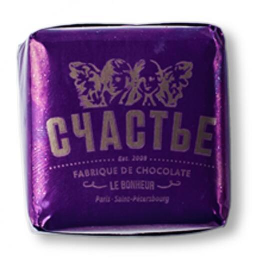 Пралине с черносливом и грецкими орехами в горьком шоколаде