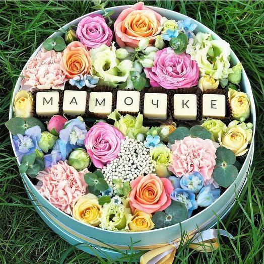 """Круглая коробка с цветами """"Для мамы"""": букеты цветов на заказ Flowwow"""