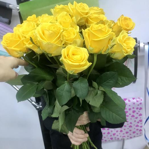 Букет «Солнышко»: букеты цветов на заказ Flowwow