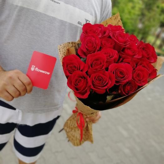 ✅ Букет 21 Красная роза в крафт упаковке