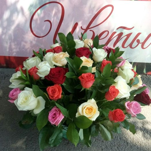 A gift basket of 51 roses