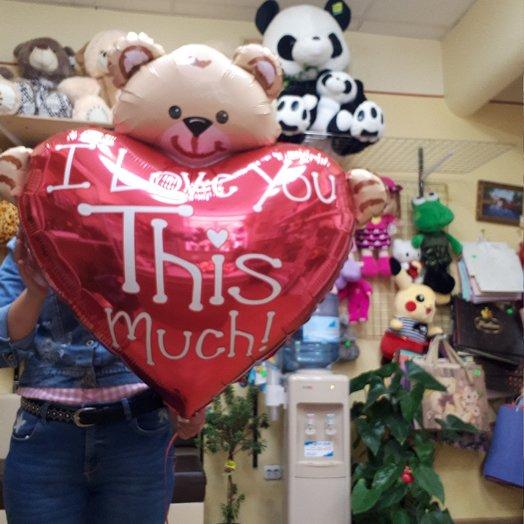 Шар медведь и серьдечко: букеты цветов на заказ Flowwow