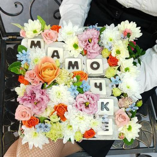 Мамочке: букеты цветов на заказ Flowwow