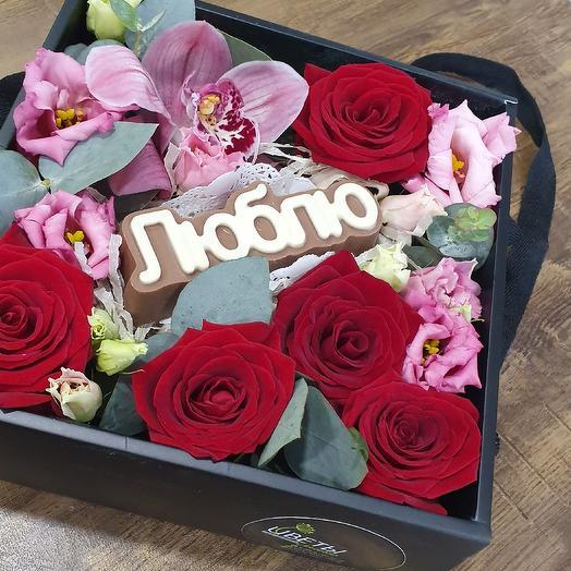 Бокс люблю: букеты цветов на заказ Flowwow