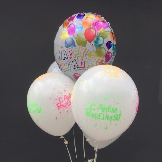 Сет шаров С Днём Рождения