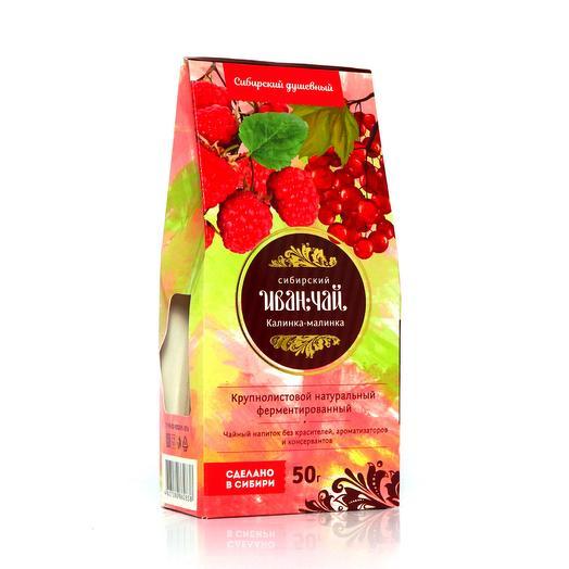 Иван-чай «Калинка-малинка»