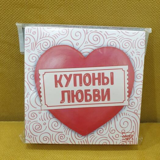 Набор шоколадок Купоны любви