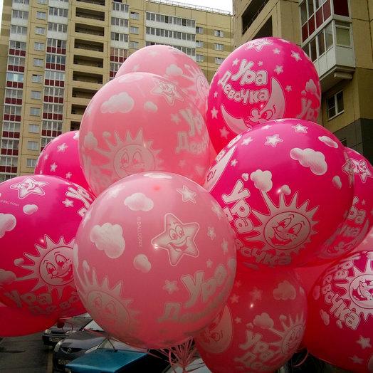 Связка из 20 шаров на выписку для девочки: букеты цветов на заказ Flowwow