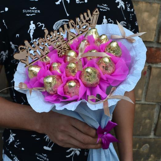 Сладость любимому учителю: букеты цветов на заказ Flowwow
