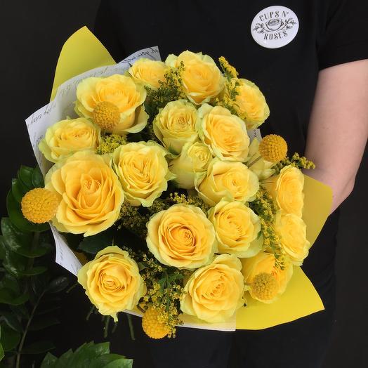 Солнце в кулечке: букеты цветов на заказ Flowwow