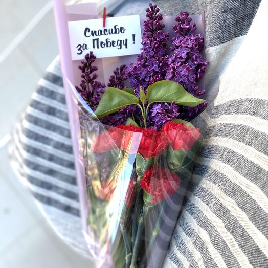 Букетик ветерану: букеты цветов на заказ Flowwow