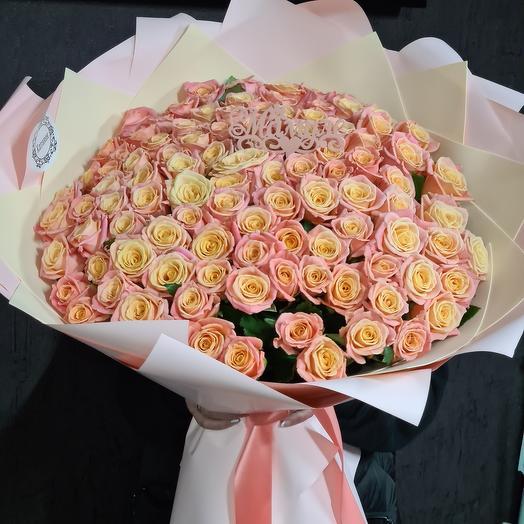 101|роза