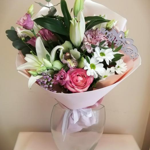 Bouquet for mom