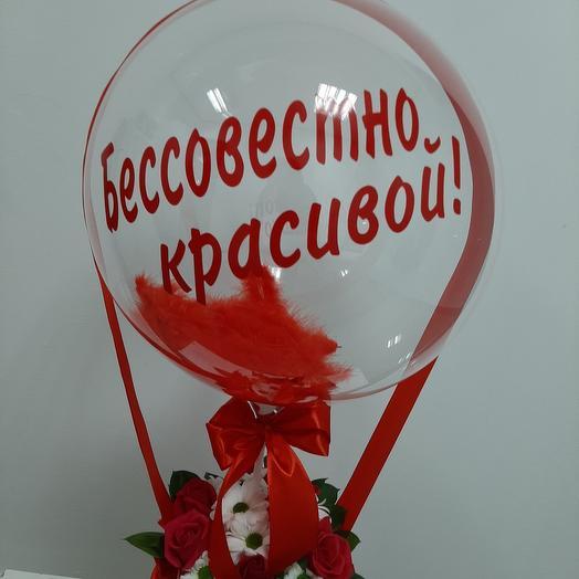 Цветы в коробке с большим шаром