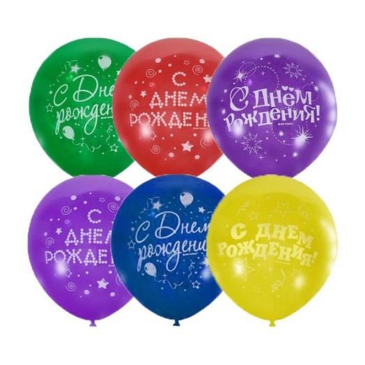 """Набор из 5 шаров латексных """"С Днем Рождения"""""""