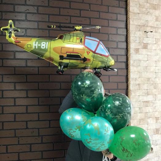 Вертолет для защитника