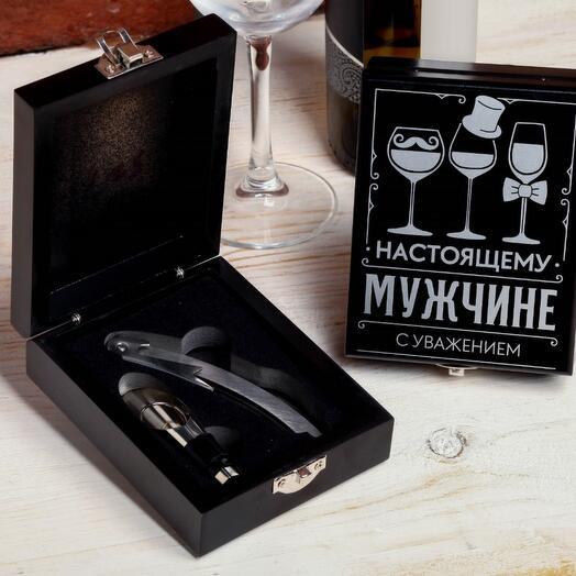 """Набор для вина """"Настоящему мужчине"""""""