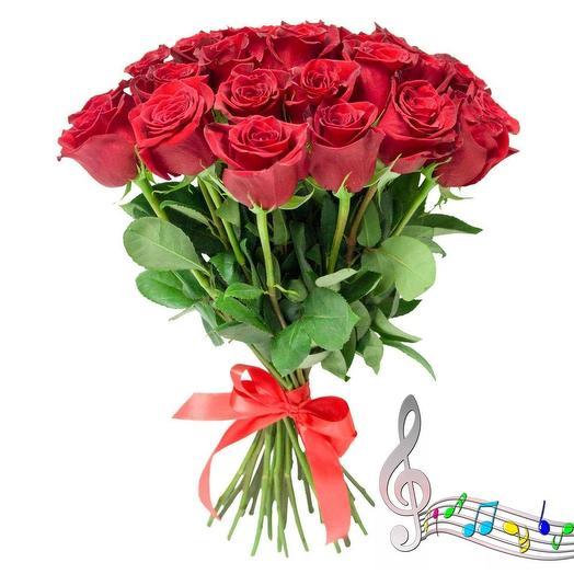 Букет 25 красных роз и музыкальное признание в любви. (Имя ее..)