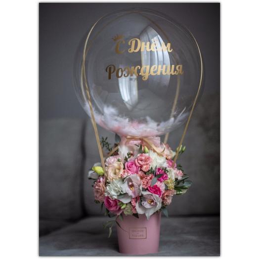 Цветочный воздушный шар с Днем Рождения