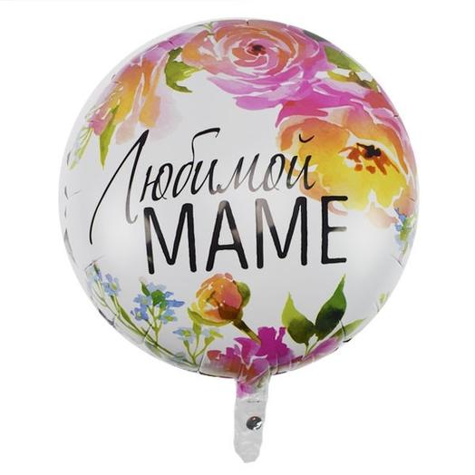 Шар «Любимой маме»