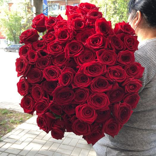 59 red roses