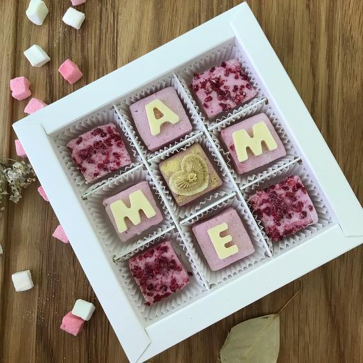 «Маме» набор 4. Ягодное маршмеллоу на основе натурального малинового пюре