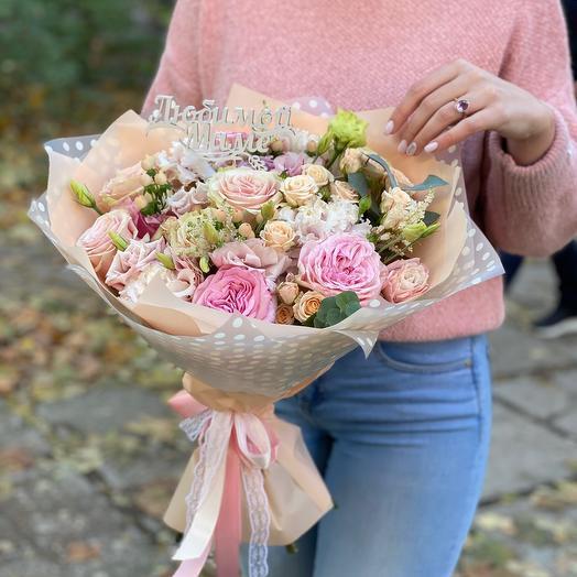 Цветочное восхищение