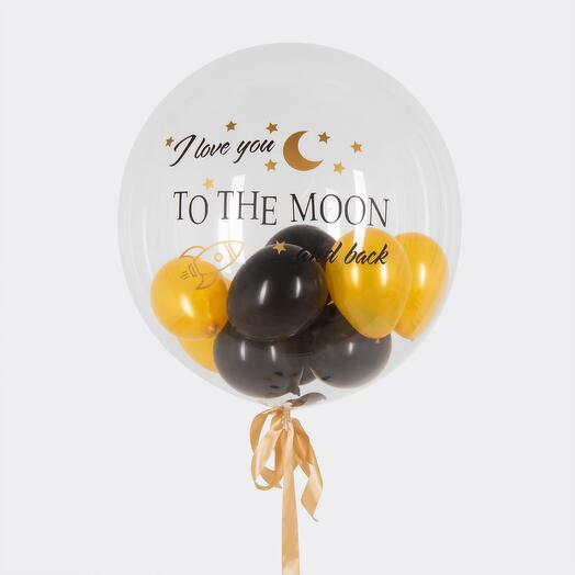 """Шар Bubble с шарами и надписью """"I love you to the moon and back"""""""
