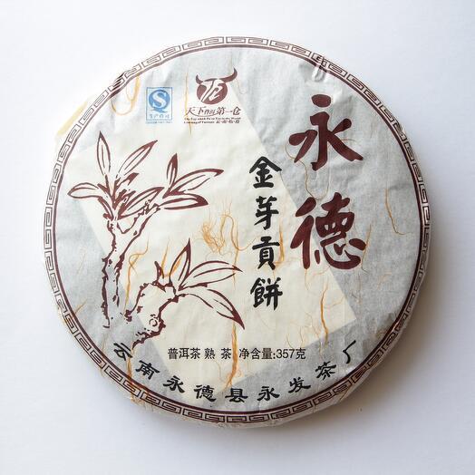 Чай Шу пуэр Цзинь Я Гун Бин 357г Менхай 2012г