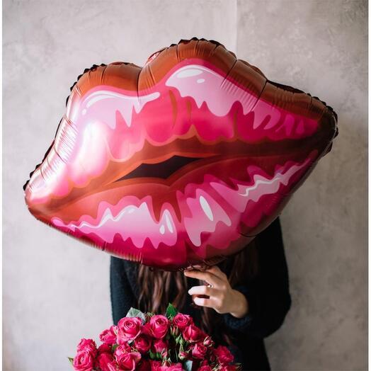 Шар губы