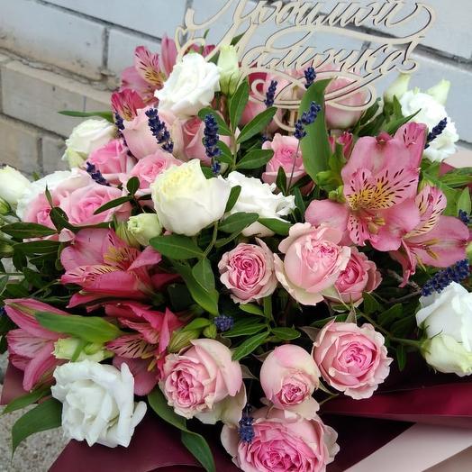 """Букет """"Апрельское солнце"""": букеты цветов на заказ Flowwow"""