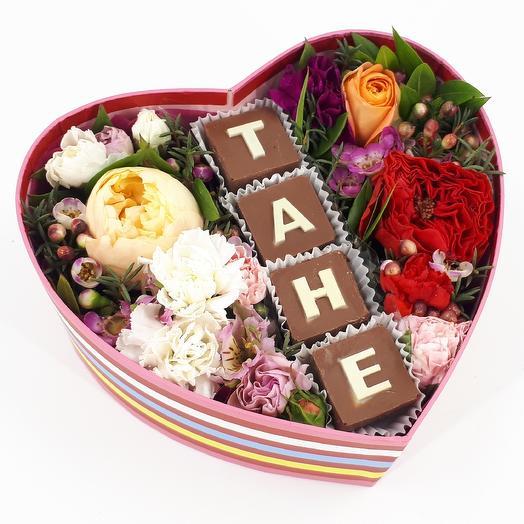 Тане: Сердце с шоколадными буквами: букеты цветов на заказ Flowwow