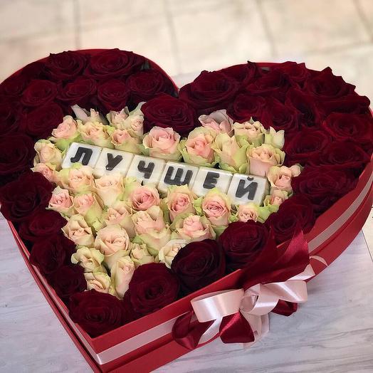 Для лучшего на земле человека: букеты цветов на заказ Flowwow