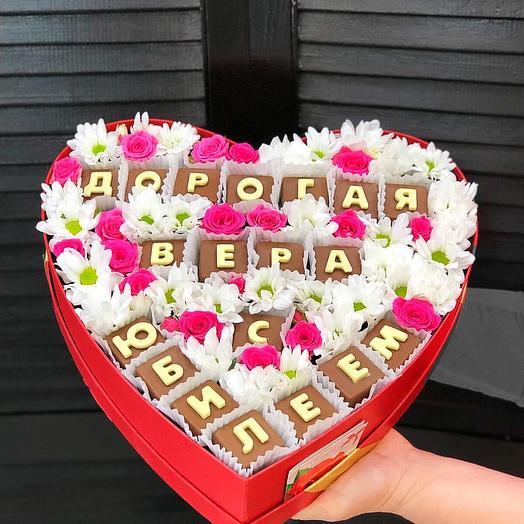 Коробка с шоколадными буквами