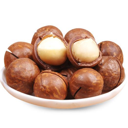 Орех Макадамия в скорлупе  250 гр