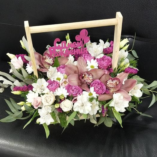 A box of flowers in January