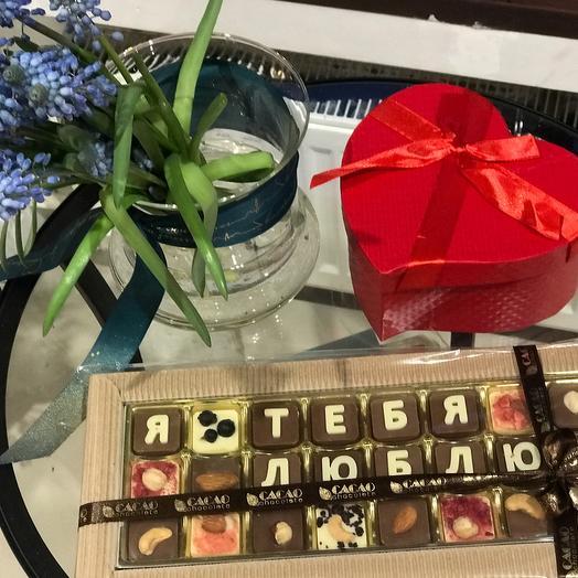 Набор конфет «Я люблю тебя»