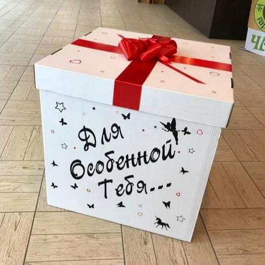 Коробка 3 с воздушными шарами (3 сердца внутри)