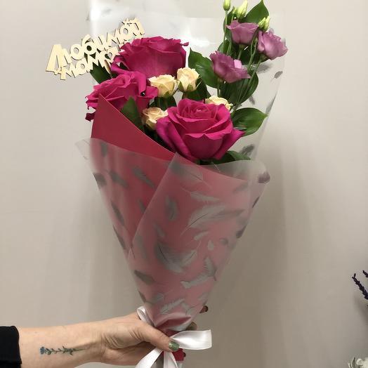 Стефания: букеты цветов на заказ Flowwow