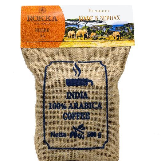 """Кофе в зернах """"Rokka"""" Индия АА"""