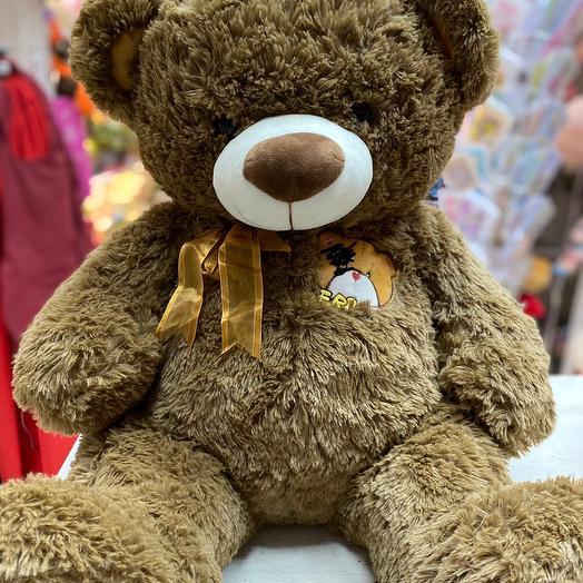 Медвежонок макси